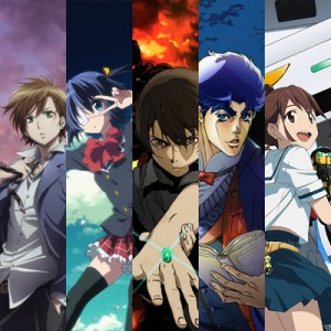 Fall 2012 Anime Preview